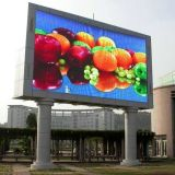 P6 Outdoor LED Display Screen with Iron Cabinet