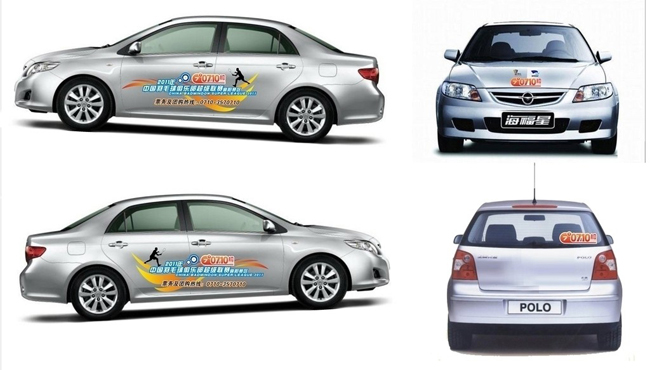 White Glue Self-adhesive Vinyl Film/Vehicle Wrap(One year warranty) application 2